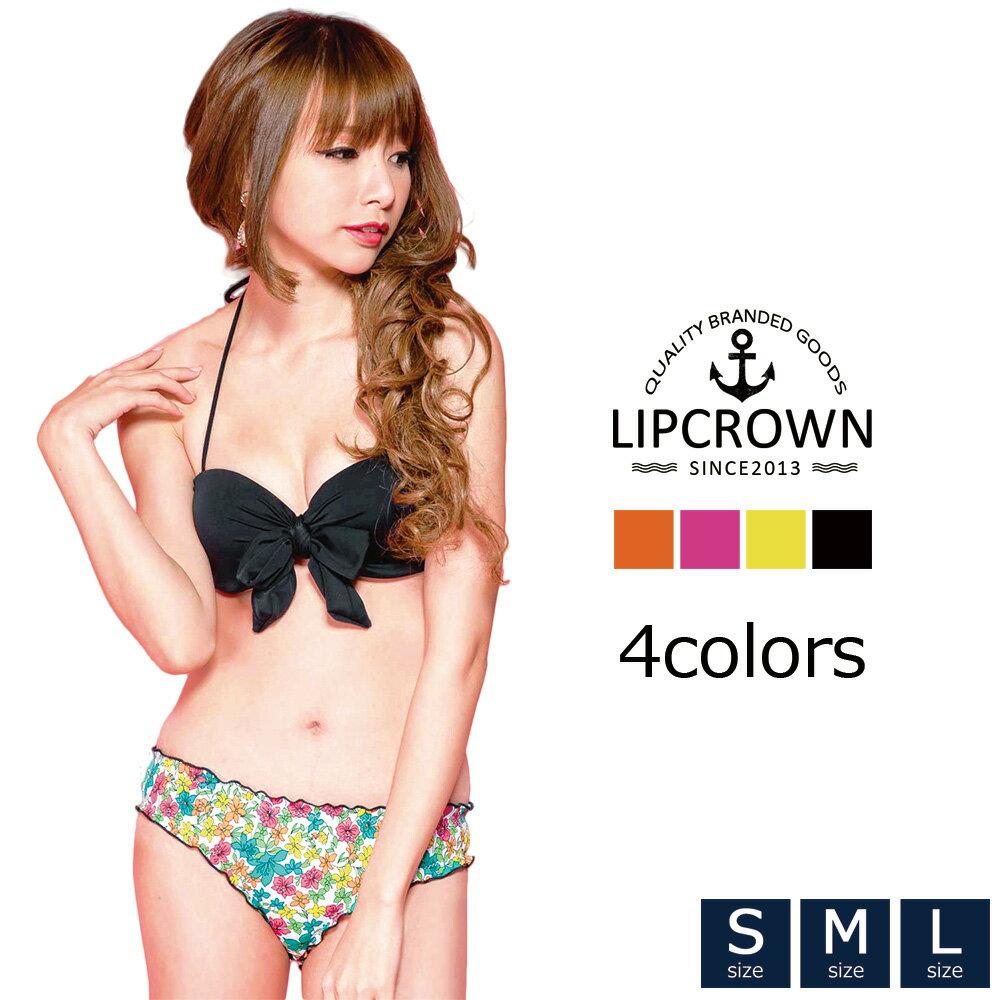 LIP CROWN 水着 ビキニ リボン バンドゥ レディース アウトレット 全4色 花柄 カラフル ブラ...