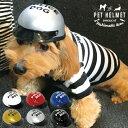 ペットヘルメット ペットアクセサリー POLICEDOG 小...