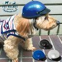 ペットヘルメット ペットアクセサリー 小型犬用 犬用 猫用 ...