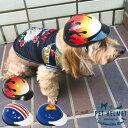 ペットヘルメット ペットアクセサリー SUPERDOG 小型犬用 犬用 猫用 帽子 ミニヘルメット ...