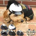 ペットヘルメット ペットアクセサリー SKULL 小型犬用 犬用 猫用 帽子 ミニヘルメット 犬用ヘルメット 小型犬 ペット用品 アニマル ANI..