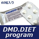 DMD.DIET program 18g (300m g×60粒)