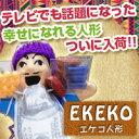 Ekeko_200_200
