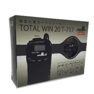 [免運費] TOTALWIN 具體低功耗收發器 2 設置 T-717 (對講機對講機 2 設置的對講機對講機設置的對講機對講機 2 對講機對講機耳機貝爾)