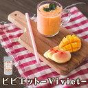 ◆送料無料◆ Viviet ビビエット 100g [2個セット]( ダイエット ドリンク 乳酸菌 ビ...