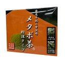 【すぐ使える200円OFFクーポン付き!】ダイエット お茶 ...