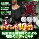 【SIXPACK EXCERSIZE(シックスパックエクササイズ)サイズ:M】(加圧インナー 補正インナー 男性用 メンズ エクササイズスーツ 加圧 猫背 背筋...