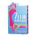 ◆OK◆【新 ハーバルダッピー(Harbal Dappy)】(足の裏