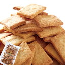 ◆豆乳おからクッキー!◆訳あり![豆乳おからマクロビプレーンクッキー][1kg]すべての原料が