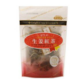 生姜紅茶 8パック