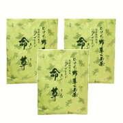 ヒロ式 野草のお茶 ハイブレンド 命草茶 96パック 3袋セット