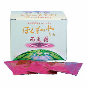 Suika Tou 4g 40pcs - Watermelon Paste