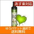 有機麻の実油 250ml ヘンプシードオイル