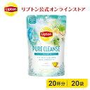 ハーブティー ティーバッグ リプトン 公式 無糖 ボタニックティー ピュアクレンズ 20袋 ペパーミントティー レモングラスティー Lipton LIPTON
