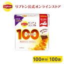 リプトン 紅茶 ブランド 紅茶 ティーバッグ ピュア&シンプル 100袋 大容量 Lipton