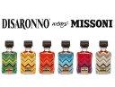 【送料無料】ディサローノ・アマレットミッソーニ・ミニチュアボトル50ml×6本セット