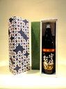 【720ml〜750ml 1本用】ギフト用化粧箱。 プレゼントやお祝に最適です。