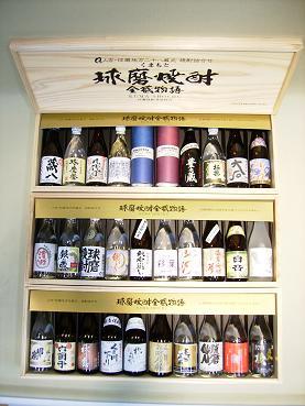 【送料無料】球磨焼酎酒造組合 球磨焼酎 全蔵物語の商品画像