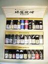 【送料無料】球磨焼酎酒造組合 球磨焼酎 全蔵物語