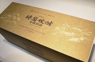 【送料無料】球磨焼酎酒造組合 球磨焼酎 全蔵物語の紹介画像3