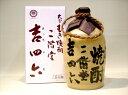 【ケース販売】二階堂酒造「吉四六 壷 つぼ」白箱 720ml×10
