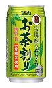 【送料無料】宝焼酎のやわらかお茶割り 335ml×2ケース【北海道・沖縄県・東北・四国・九州地方は必ず送料が掛かります。】