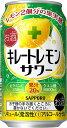【送料無料】サッポロ キレートレモンサワー 350ml×24...