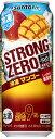 サントリー -196℃ ストロングゼロ 冷凍マンゴー 500ml×24本/1ケース【ご注文は2ケースまで1個口配送可能】