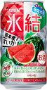 【10%OFFクーポン配布中】 キリン 氷結 熊本産すいか ...