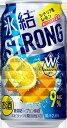 【送料無料】【2ケース販売】キリン 氷結ストロング シチリア産レモン 350ml×48本 (2ケース) 【北海道・沖縄県・東北・四国・九州地方は必ず送料が掛かります。】