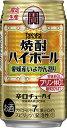 【期間限定商品】宝 焼酎ハイボール いよかん割り 350ml×24本【ご注文は2ケースまで1個口配送可能です】