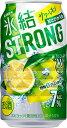 【送料無料】キリン 氷結 STRONG 7% ストロング サワーレモン 350ml×24本【北海道・東北・四国・九州・沖縄県は必ず送料がかかります】