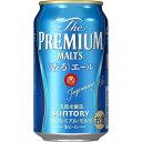 【あす楽】サントリーザ・プレミアムモルツ香るエール350ml×24本【2ケースまで1個口配送可能です】【premiumstp02】
