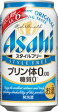【送料無料】アサヒ スタイルフリー プリン体ゼロ 350ml×72本【北海道・沖縄県は対象外となります。】