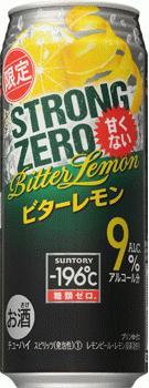 【期間限定】サントリー -196℃ ストロングゼロ ビターレモン 500ml×24本 【ご注文は2ケースまで同梱可能です】