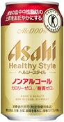 【特保のノンアル】アサヒ ヘルシースタイル ノンアルコール ビールテイスト 350ml×24本 【ご注文は2ケースまで1個口配送可能です】