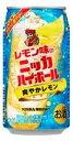 アサヒ レモン味のニッカハイボール爽やかレモン 350ml×24本 【ご注文は3ケースまで1個口配送可能です】