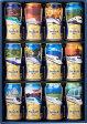 【送料無料】【数量限定品】サントリー ザ・プレミアムモルツギフトセット新幹線デザイン缶アソートセット BPS12K 350ml×12本【お中元・包装・熨斗・ご贈答用対応致します】【北海道・沖縄対象外となります】【sufc_gift_2016】