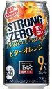 【期間限定】サントリー -196℃ ストロングゼロ ビターオレンジ 350ml×24本 【ご注文は3ケースまで同梱可能です】