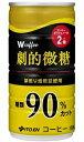 伊藤園 W coffee ダブルコーヒー 劇的微糖 180ml×30本【ご注文は4ケースまで1個口配送可能です。】