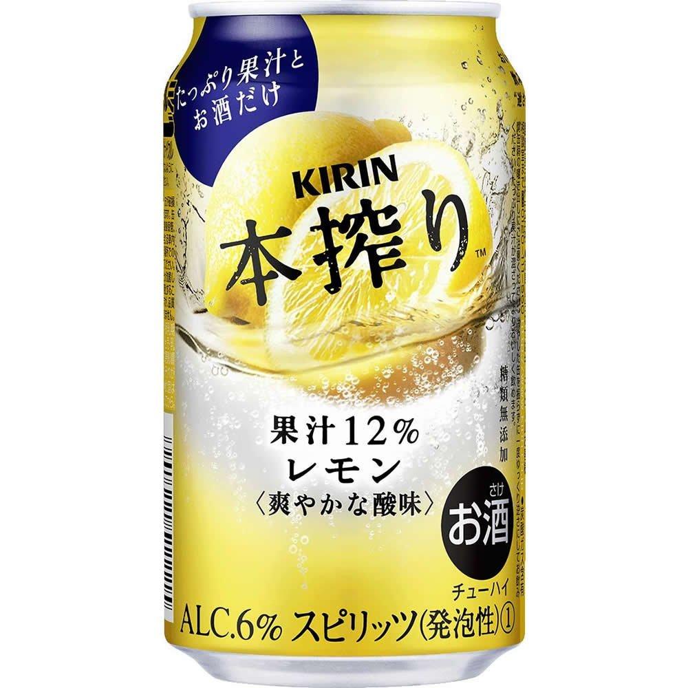 【あす楽】キリン 本搾り レモン 350ml×2...の商品画像