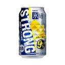 【期間限定ポイント3倍】キリン 氷結ストロング シチリア産レモン 350ml×24本 【ご注文は3ケースまで同梱可能で…