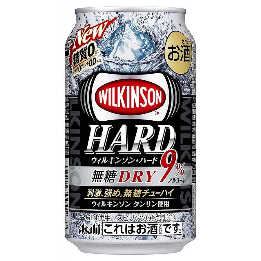 【あす楽】アサヒ ウィルキンソン ハード 無糖ド...の商品画像