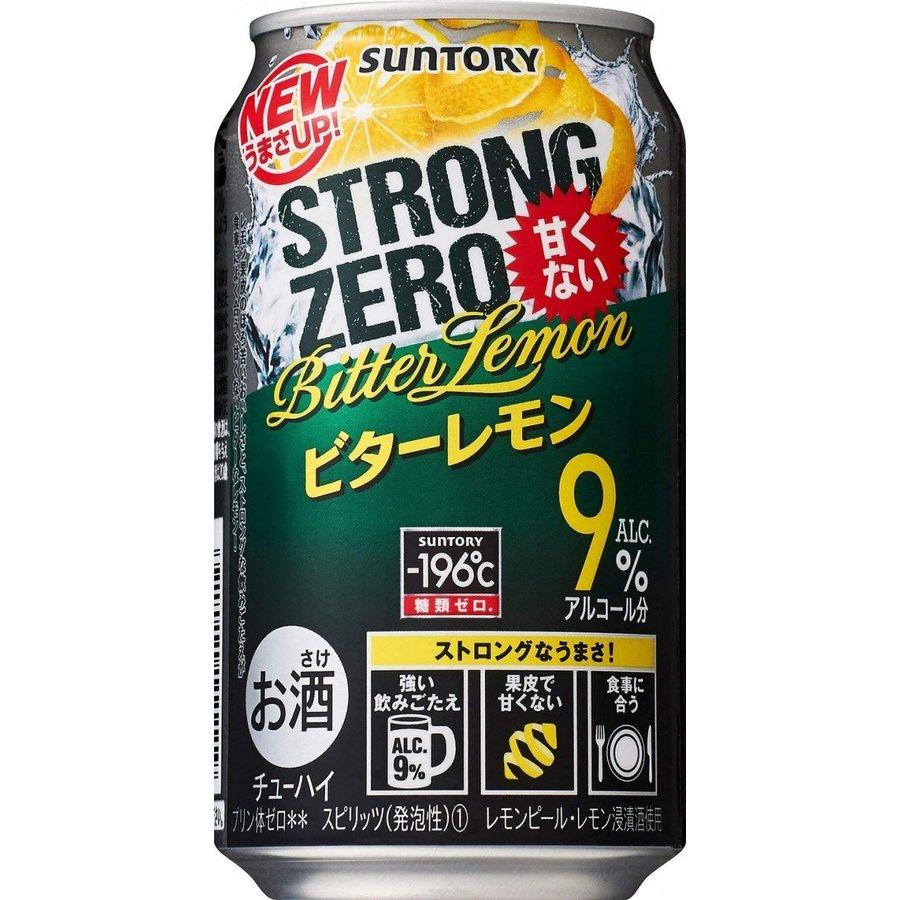 【あす楽】サントリー -196℃ ストロングゼロ ビターレモン 350ml×24本 【ご注文は2ケースまで同梱可能です】