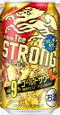 【2ケースセット】【送料無料】キリン・ザ・ストロング ゴールドサワー 350ml×48本【