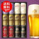 お歳暮 御歳暮 お年賀 ビール ギフト【送料無料】サッポロ エビス 5種セット和の芳醇