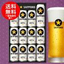 ビールギフトお歳暮御歳暮【送料無料】サッポロ黒ラベルKS3D1セット詰め合わせセット【北海道・沖縄県・東北・四国・九州地方は必ず送料が掛かります。】