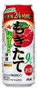 【送料無料】アサヒ もぎたて しゃりっと林檎 500ml×48本【北海道・沖縄県・東北・四国・九州地方は必ず送料が掛かります】