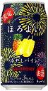 【送料無料】サントリー ほろよい 冷やしパイン 350ml×48本【北海道・沖縄県・東北・四国・九州地方は必ず送料が掛かります】