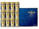 【先着順10%OFFクーポン配布中】父の日ビールギフト飲み比べプレゼント飲み比べ【送料無料】サントリープレミアムモルツBEC3P1セット詰め合わせセット